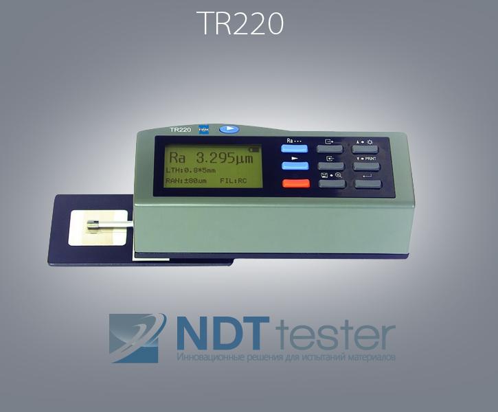 измеритель шероховатости ТР220