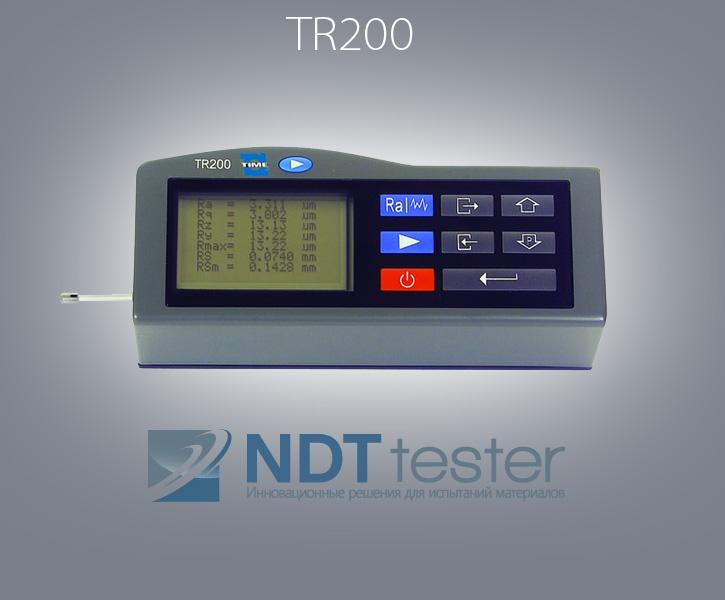 измеритель шероховатости ТР200