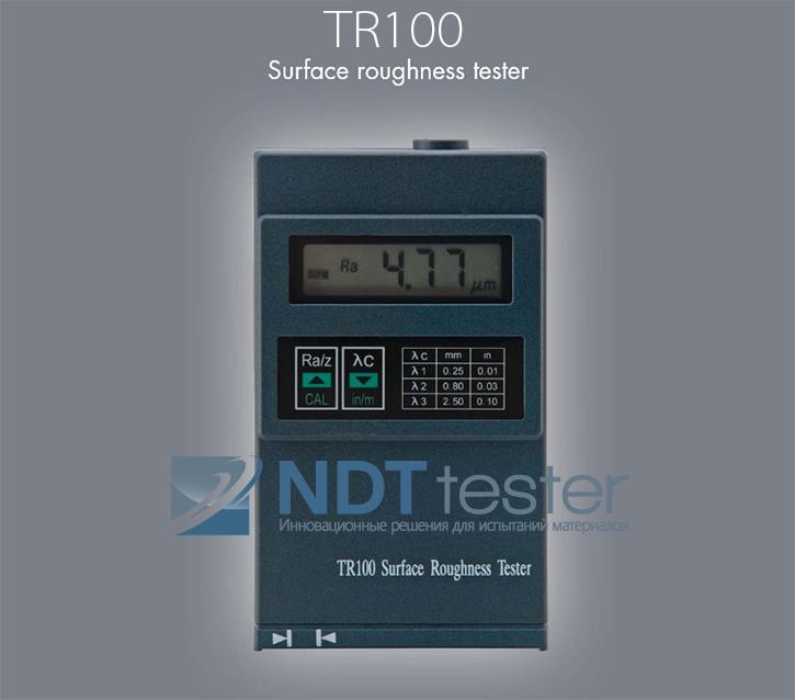 измеритель шероховатости ТР100